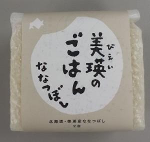 biei_dai1_1