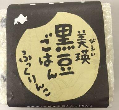 mame_fukkuri